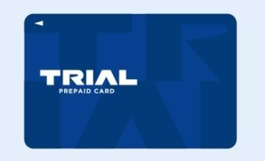 トライアルのプリペイドカードのポイントはお得?