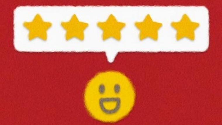 柴石温泉の特徴を星で評価☆彡
