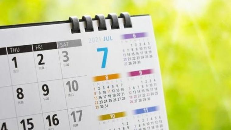 別府火の海祭り2021年の日程や内容は?