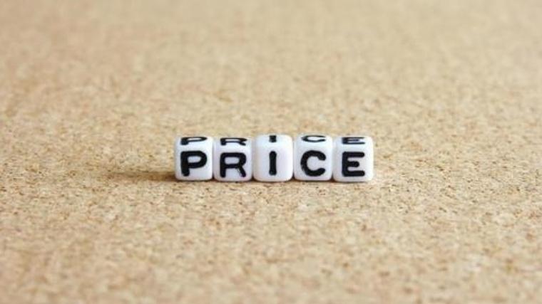 車椅子のホイルソックスの市販品の価格は?