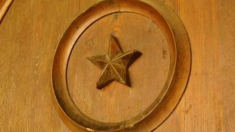 芝居の湯の特徴を星で評価☆彡